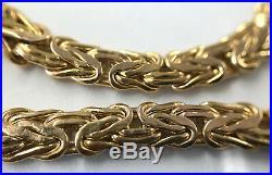 14K Yellow Gold 7 Byzantine Bracelet (5.9 Grams, 5mm Wide)