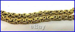 18K yellow Gold classic byzantine bracelet 7.75 long 5 mm wide 10.63 grams #