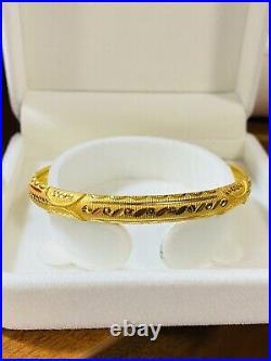 22K Yellow Gold Fine 916 Womens Bracelet Bangle SM/MED Fits 6-7 8.5g 7mm Wide