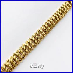 French 18K Yellow Gold Bismark Link Wide Textured Vintage Bracelet 7.25 Gift
